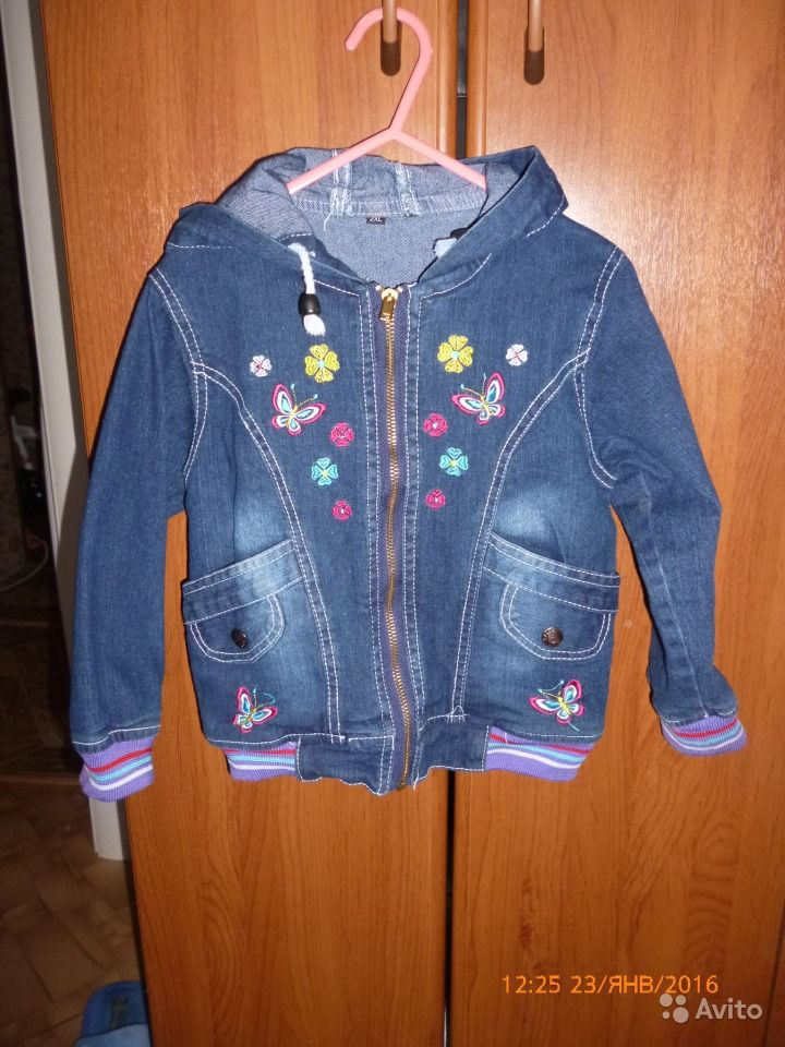 Куртка Джинсовая Купить