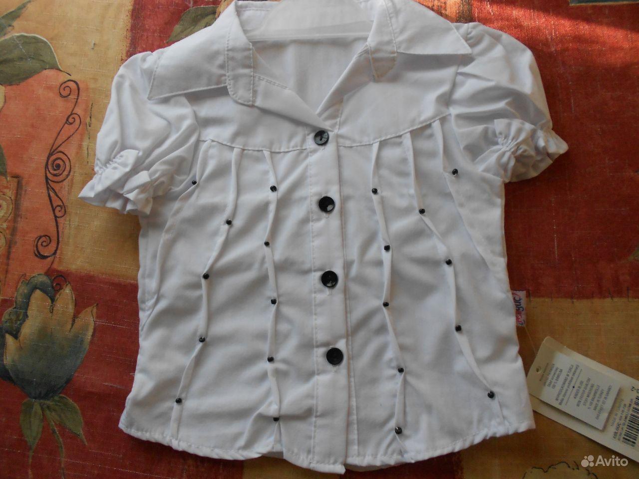 Блузки Сорочки В Волгограде