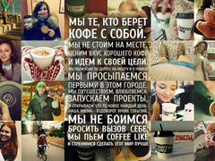 Бариста в Coffee Like