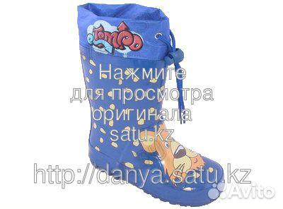 Детская обувь Tempo kids (Темпо Кидс) - низкие цены в