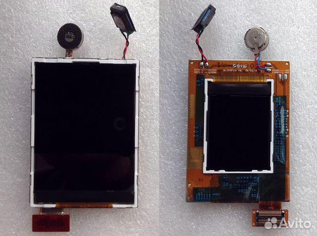 Телефон LG KF-300 по запчастям