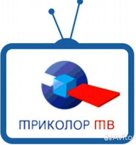 Триколор ТВ - Спутниковое ТВ, фото - портал Реклама Севастополя