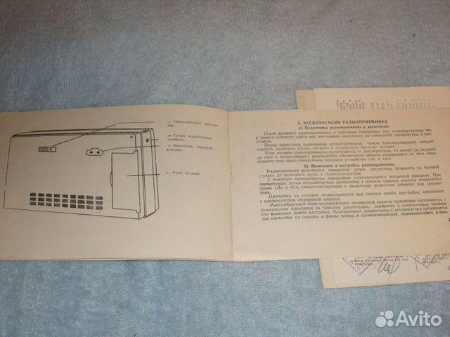 схемы радиоприемника Сокол