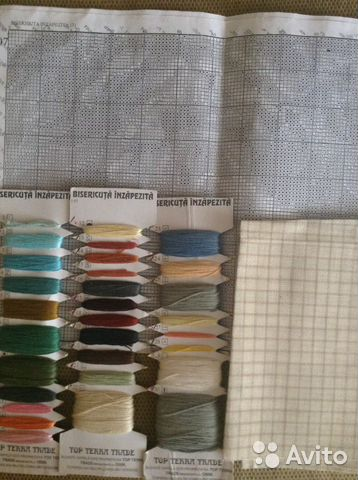 Набор вышивки гобелена