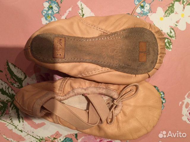 Зимняя обувь белвест