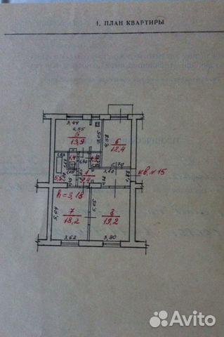 3-room apartment, 81.3 m2, 4/4 floor.