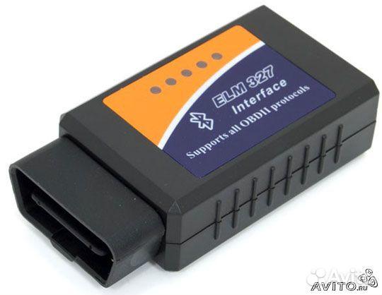 Диагностический адаптер OBD2