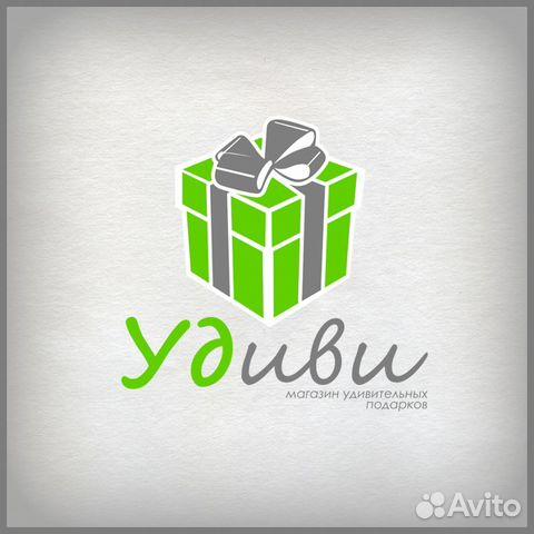 Логотип подарков и сувениров