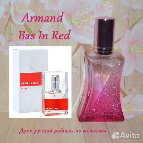 Как сделать стойкий парфюм