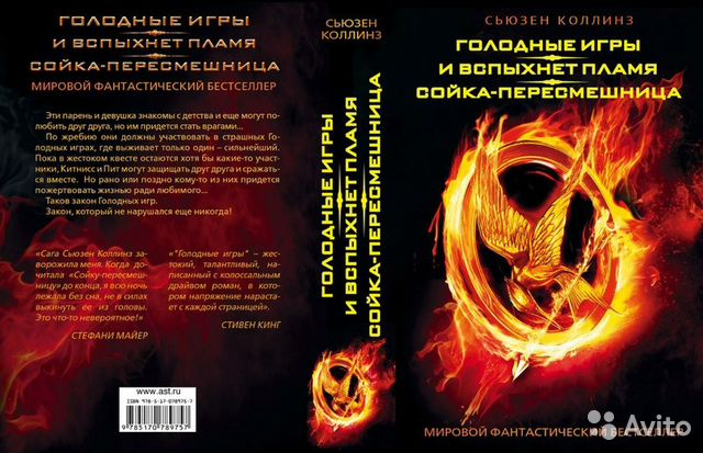 Другие книги автора