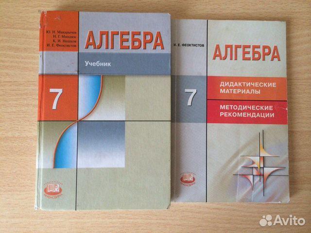 материал 9 математике изучения по класс для гдз дидактический углубленного