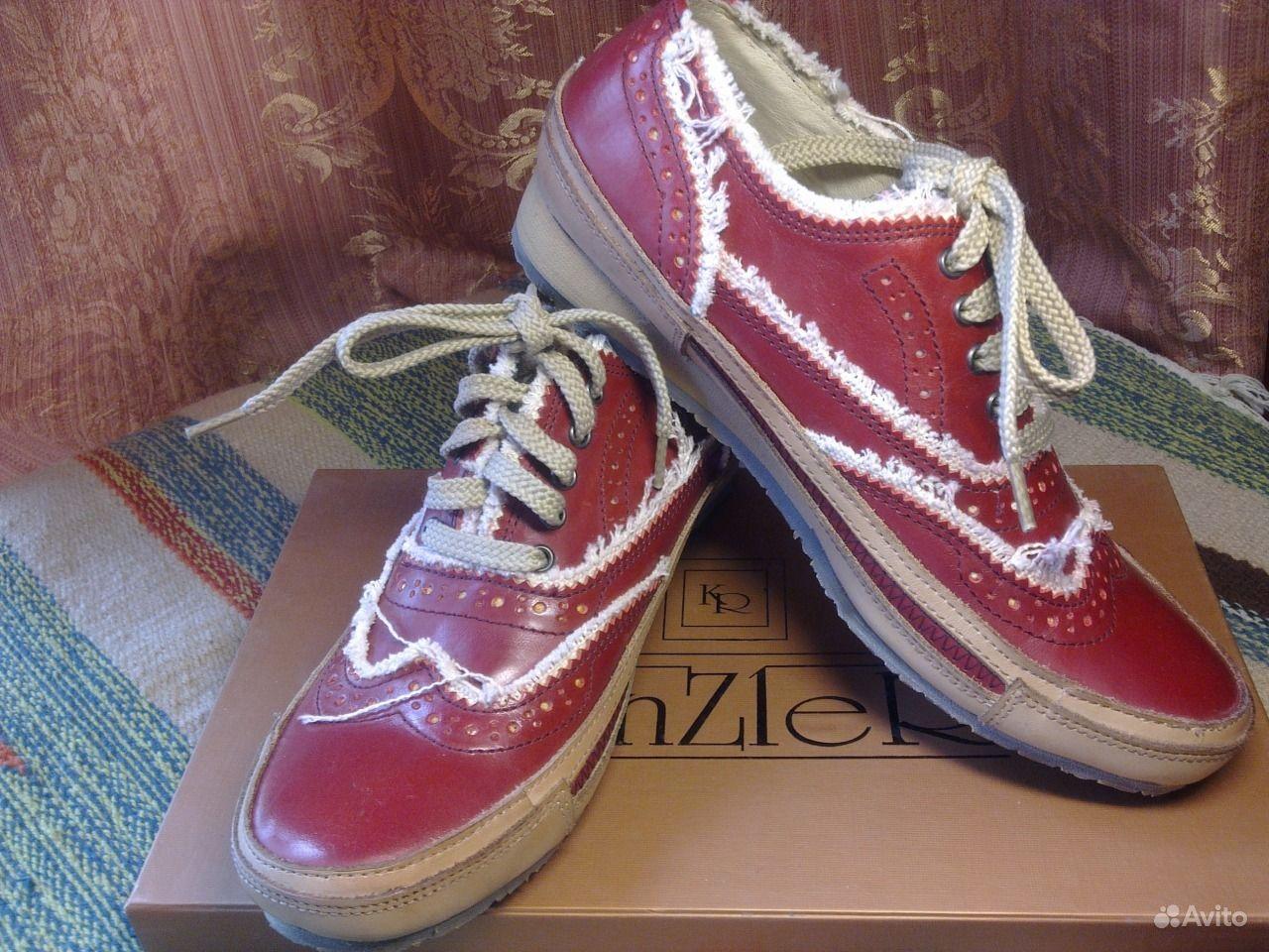 Магазин обуви в ростове на дону днях примераяла синие