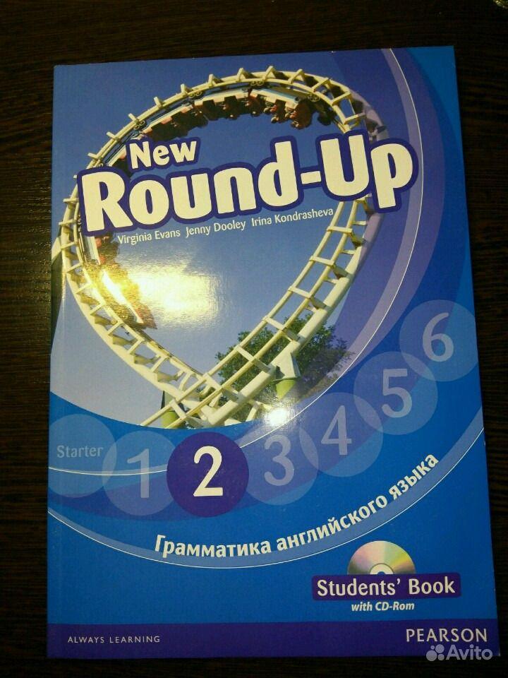 гдз по английскому new round up 3