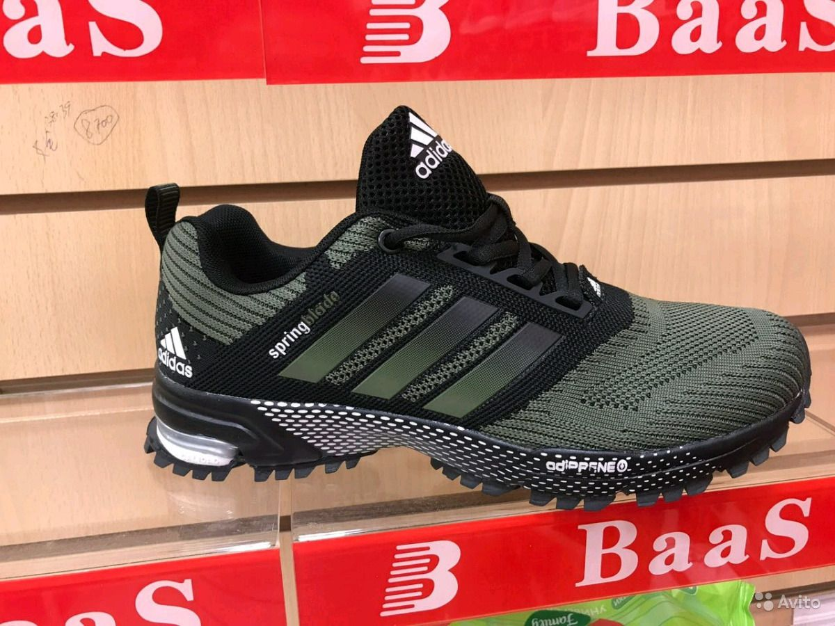 76ff98617d1f Кроссовки Adidas springblade.Marathon