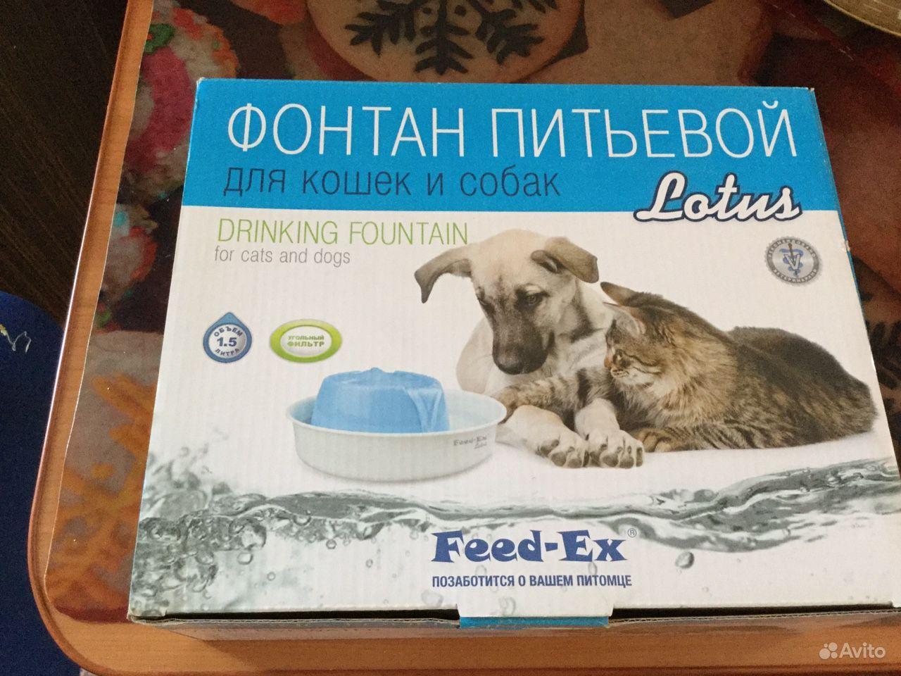 Фонтан питьевой для кошек и собак новый