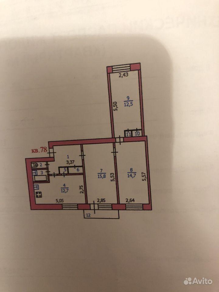 Продам 3-комнатную квартиру в городе Курск, на улице Челюскинцев улица, дом 3, 5-этаж 5-этажного Кирпичный дома, площадь: 69/52/13 м2