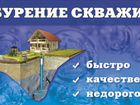 Бурение скважин в Костроме и области
