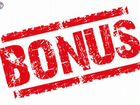 Продам бонусы эльдо в размере 1200