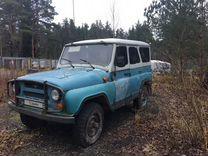 УАЗ 3151, 1997, с пробегом, цена 99 000 руб.
