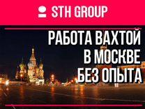 Работа для девушек в москве авито модельный бизнес каменск шахтинский