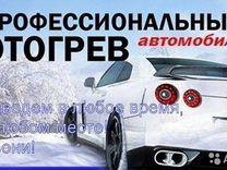 Калачинск омская область объявления работа доска объявлений в павлове на оке