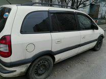 Opel Zafira, 2003 г., Тула