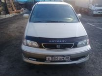 Honda Odyssey, 1999 г., Иркутск