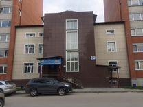 Авито коммерческая недвижимость бердск Аренда офиса Бартеневская улица