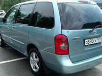 Mazda MPV, 2003 г., Ростов-на-Дону