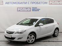 Opel Astra, 2011 г., Москва