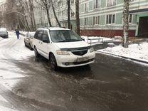 Mazda MPV, 2003 г., Москва