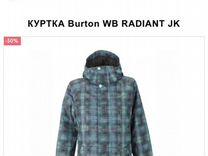 Шубы, дубленки, пуховики, куртки - купить женскую верхнюю одежду - в ... 70e490cee55
