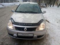 Renault Symbol, 2011 г., Ярославль