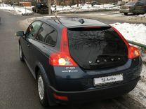 Volvo C30, 2008 г., Тула
