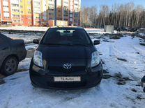 Toyota Yaris, 2009 г., Екатеринбург