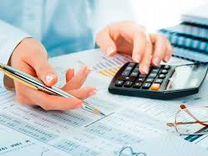 Консультация бухгалтера для ип в кирове заявление на регистрацию в пф ип как работодателя