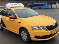 Водитель Яндекс такси — Вакансии в Москве