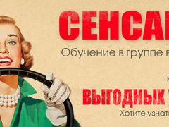 Ищу проституток в санкт петербурге 1000 руб цены