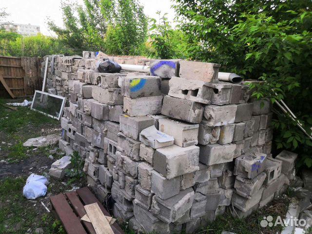 Керамзитобетон бу бетон купить брест