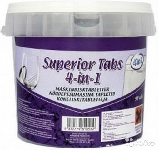 "Таблетки""Superior Tabs4in1""90шт Финляндия Доставка— фотография №1"