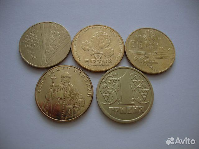 Купить украинские монеты в москве золотоордынские монеты