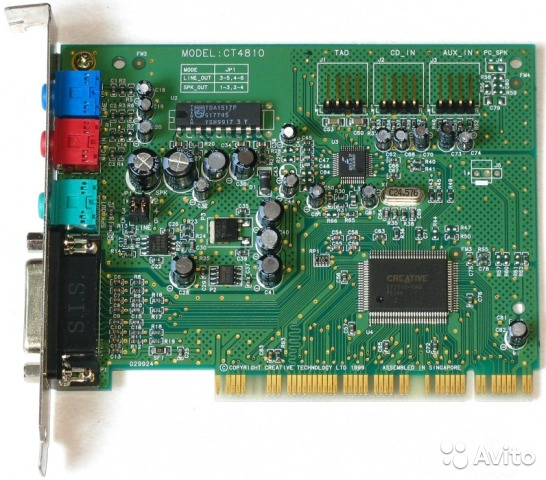 CREATIVE LABS SOUND CARD CT4810 DRIVERS UPDATE