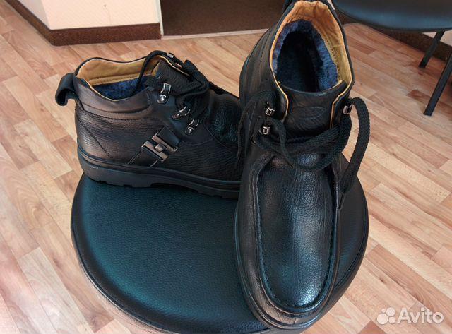 Мужская обувь в Москве продажа цены  купить мужскую