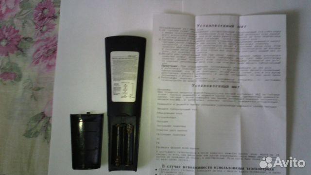 Rm-33e инструкция - фото 6