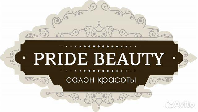 администратор салона красоты москва тимирязевская