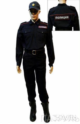 фото полевая форма полиции
