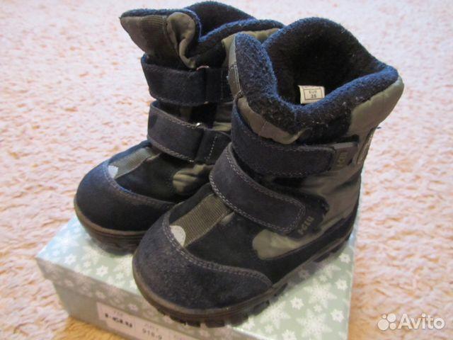 767241266 Зимние ботинки I-GLU (Норвегия), р. 25 купить в Москве на Avito ...