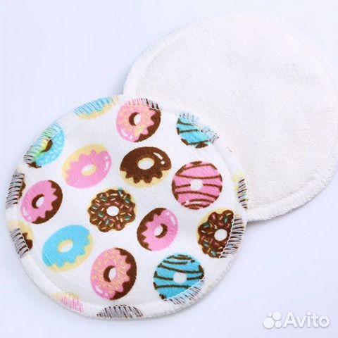50a29a8e37fb Многоразовые прокладки для груди кормящих мам купить в Пермском крае ...