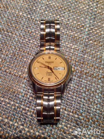 Tissot PR 100 P660/760 Watch Watchfinder
