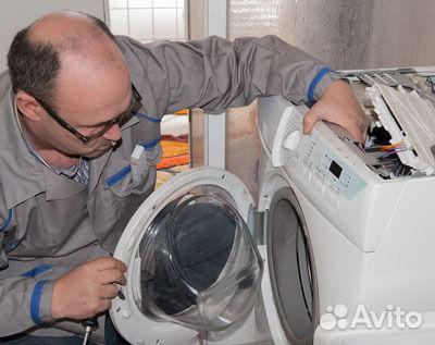 Сервисный центр стиральных машин bosch Бауманская обслуживание стиральных машин electrolux Староалексеевская улица